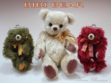 BIBIさん1