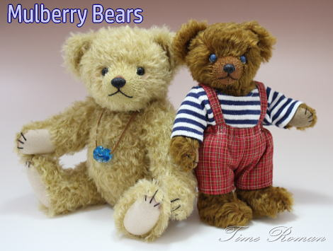 Mulberry Bearsさま