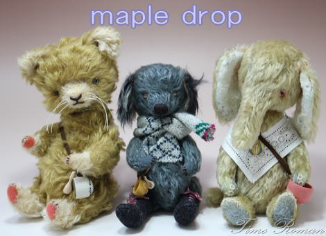 maple dropさま