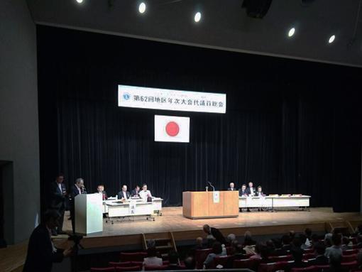 nenji2016-4-1.jpg