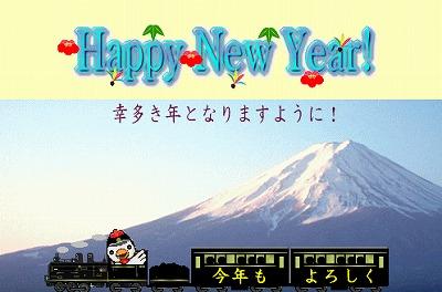 fuji-tori-nenga-ss_201612271450500c1.jpg