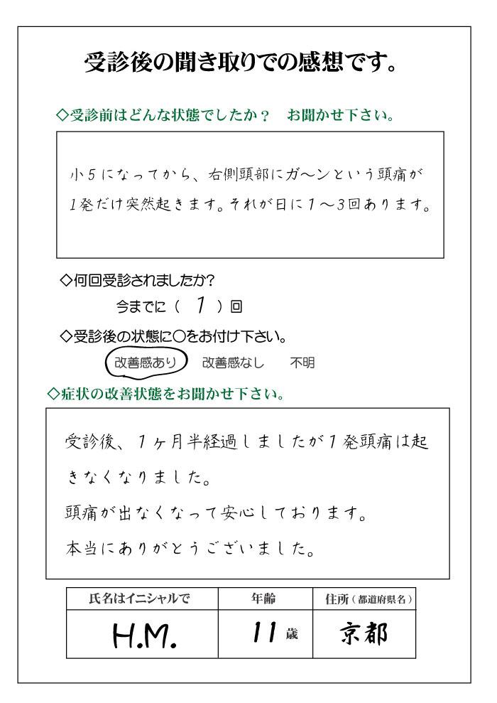 12-9-14a.jpg