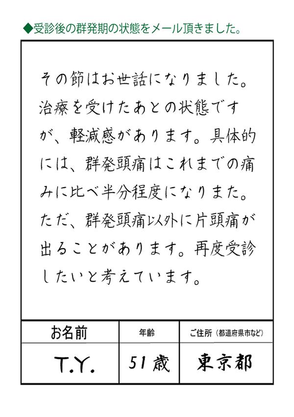 16-4-23b.jpg