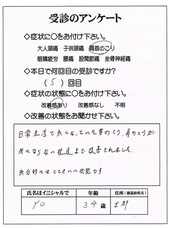 b15-11-8.jpg