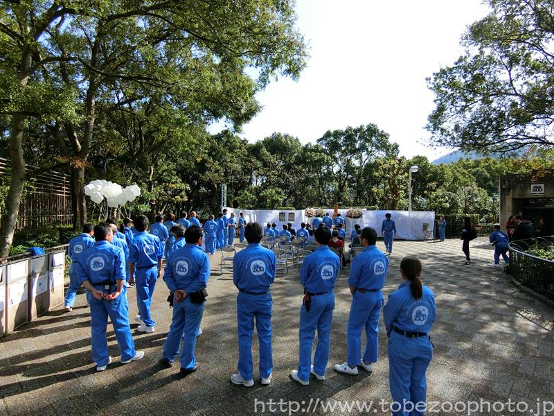 動物慰霊祭 (とべ動物園の日 2016年)