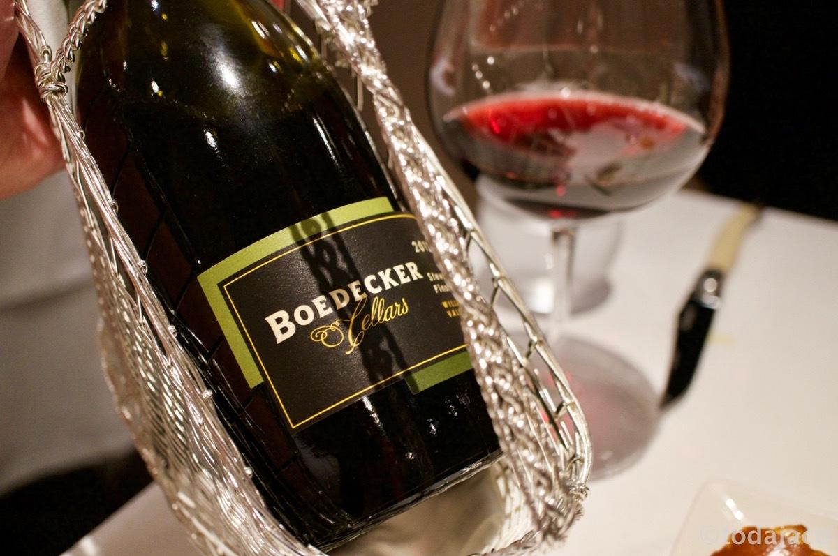 2012 Pinot Noir Stewart