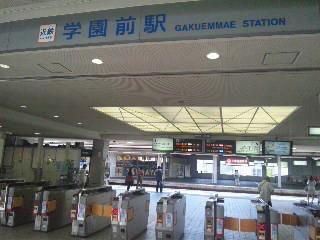奈良学園前整体@グローバルメディカルのブログ-130707_143513.jpg