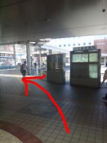 奈良学園前整体@グローバルメディカルのブログ-Image002.jpg