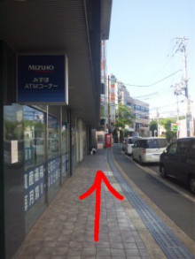奈良学園前整体@グローバルメディカルのブログ-Image005.jpg