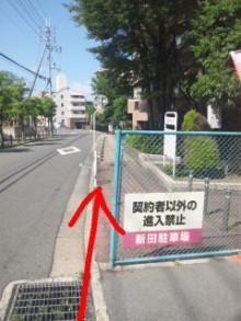 奈良学園前整体@グローバルメディカルのブログ-Image014.jpg