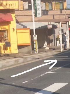 奈良 学園前 整体@グローバルメディカルのブログ-Image021.jpg