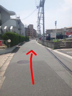 奈良 学園前 整体@グローバルメディカルのブログ-Image028.jpg