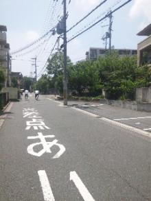 奈良 学園前 整体@グローバルメディカルのブログ-130712_114112.jpg