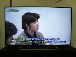 2016_1126higodougan0006.jpg