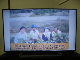 2016_1126higodougan0017.jpg