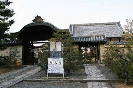 モテる女は京料理を学ぶ Part4~泉仙 精進鉄鉢料理~1