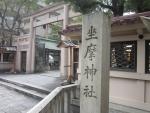 坐摩神社20161208