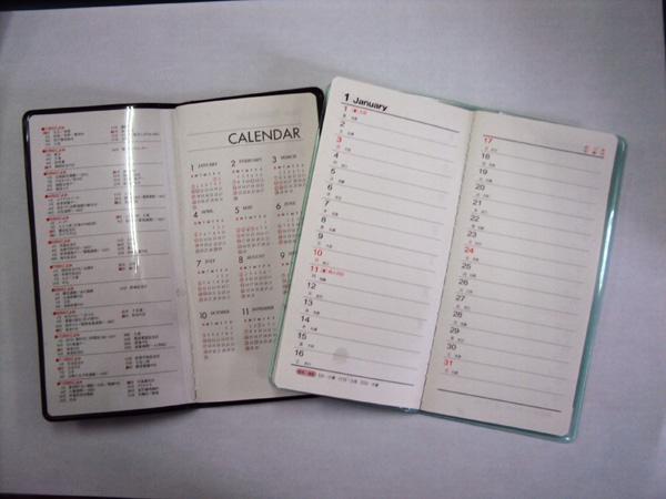カレンダー手帳中身