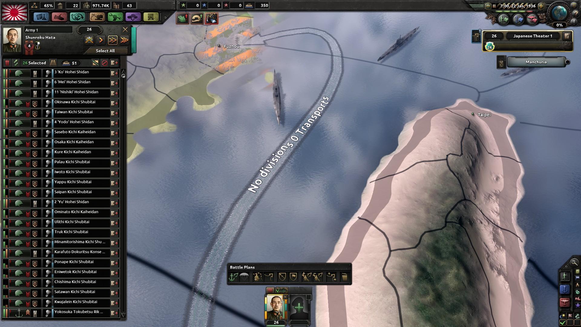 HoI4上陸作戦指定できない場合