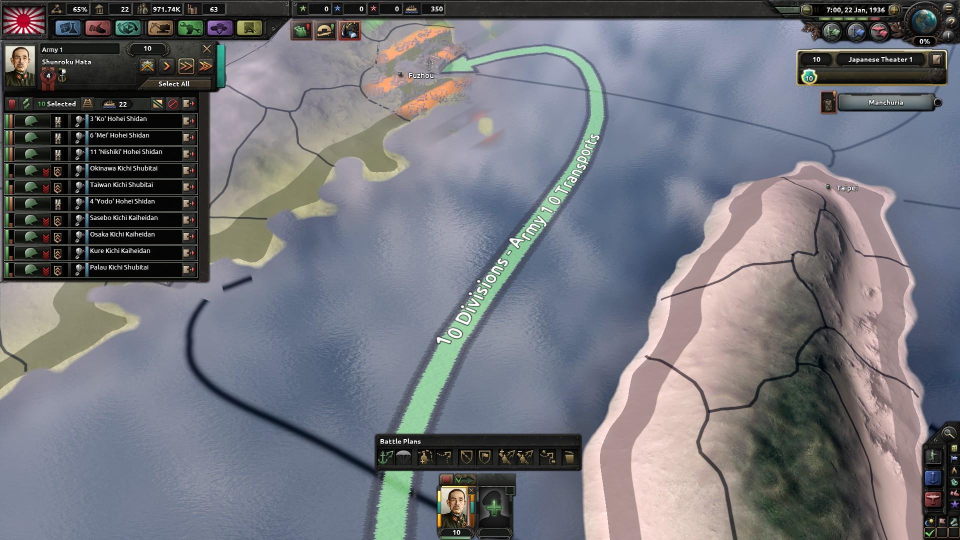 HoI4上陸作戦指定できる場合