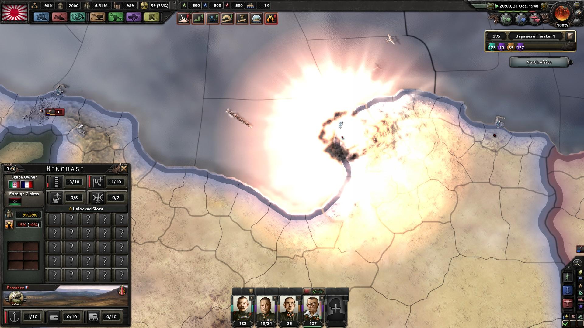 HoI4原爆投下