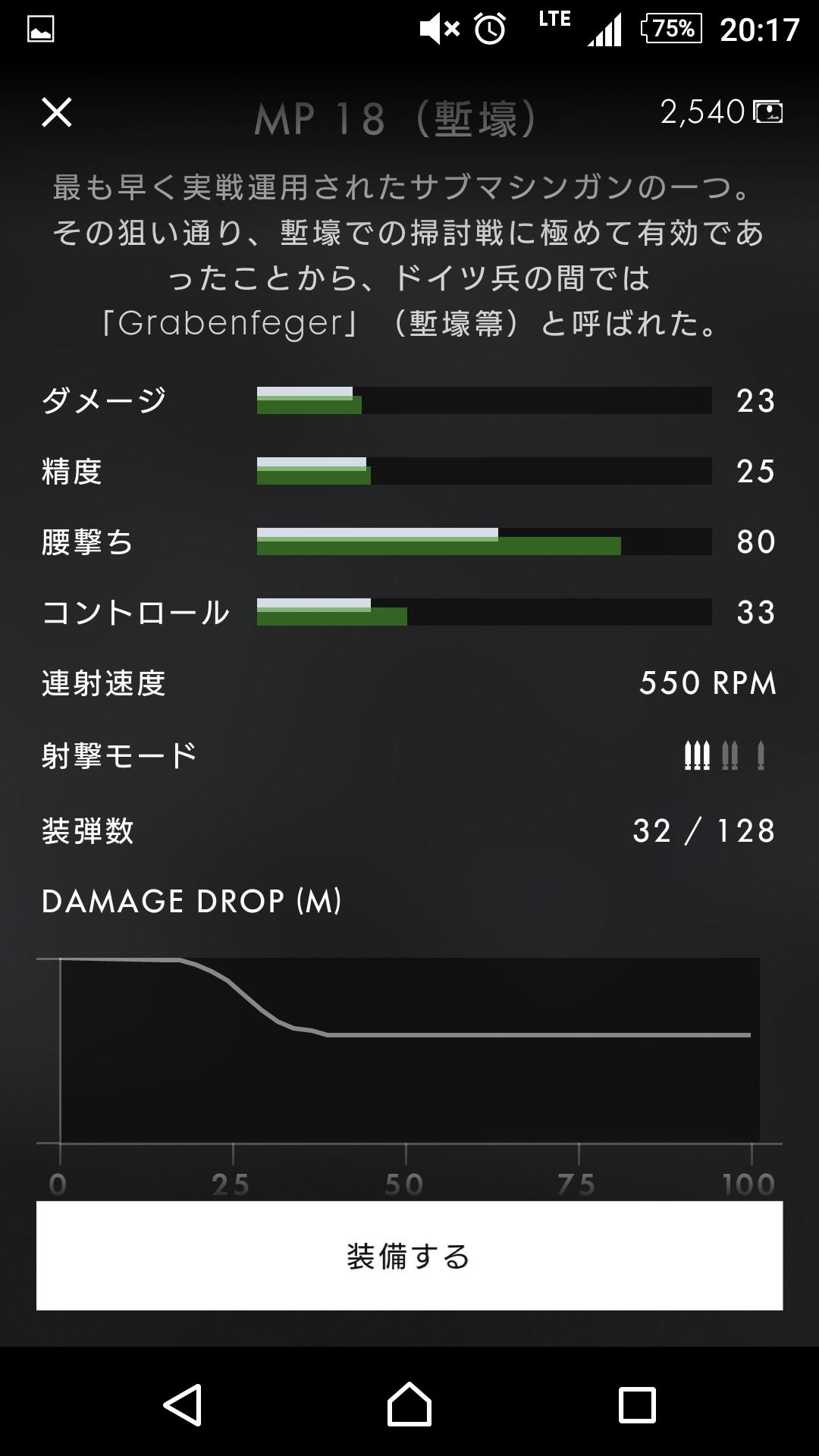 BF1_MP18