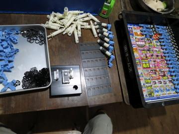 1円70銭