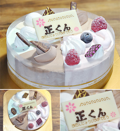 バスデーケーキ♪