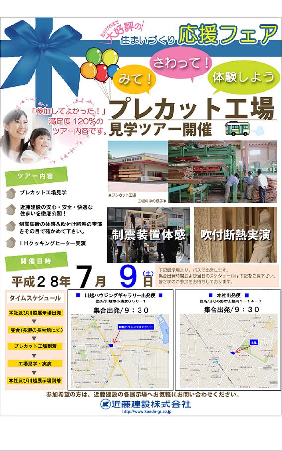 Screenshot_2016-06-24-15-46-29.png