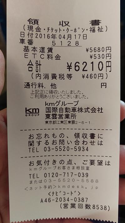 KYU-KA620160429.jpg