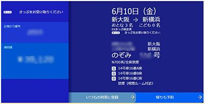 YOYAKU120160609.jpg