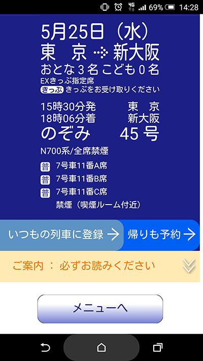 YOYAKU220160609.png