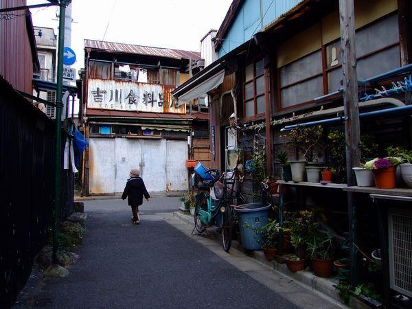 吉川食料品店