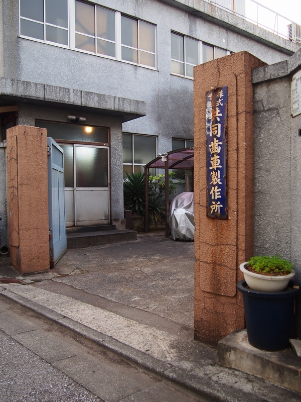 P5281058.jpg