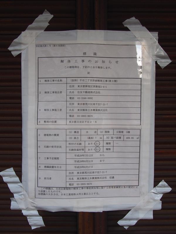 P7030881.jpg