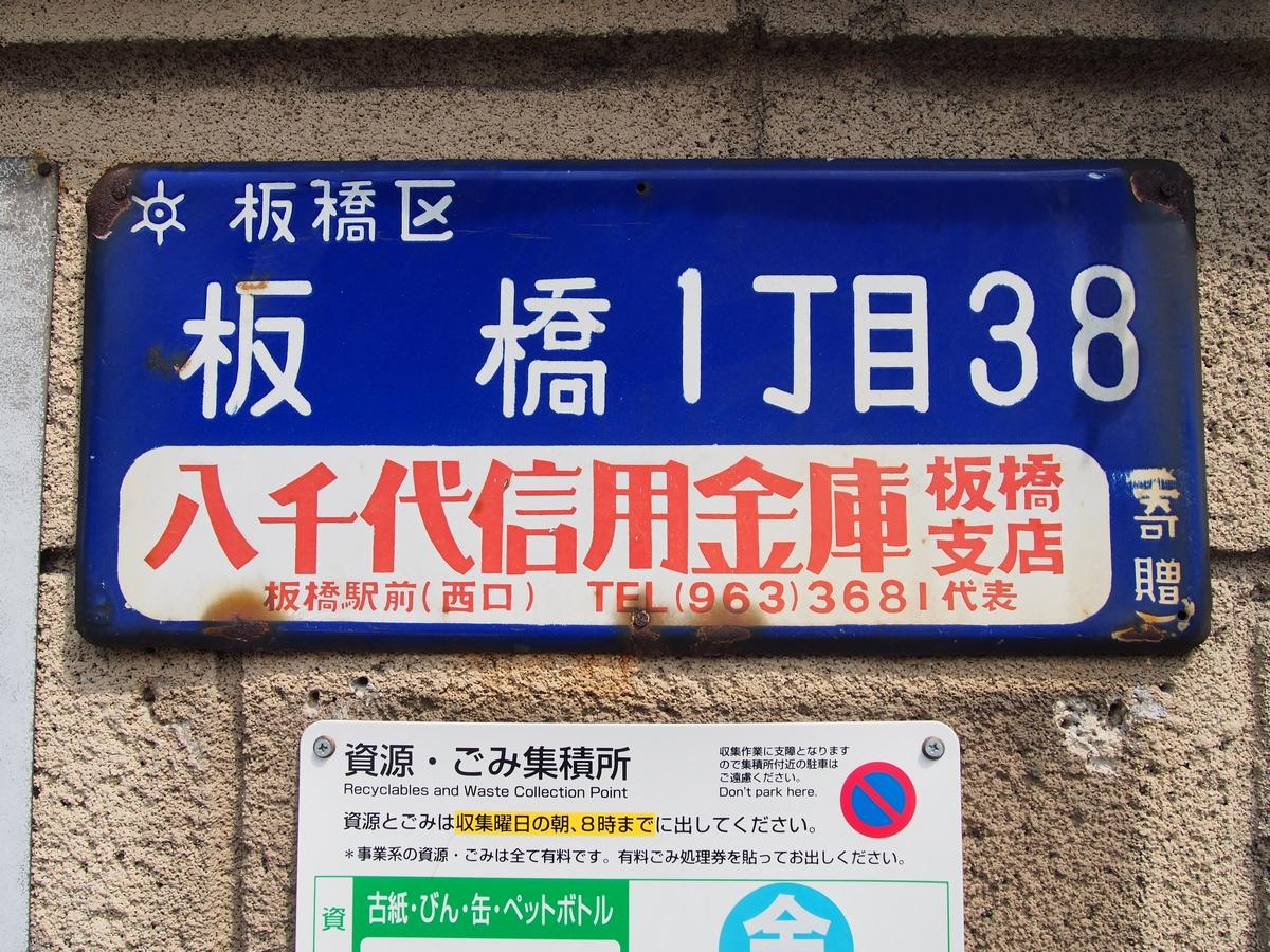 P7251024.jpg