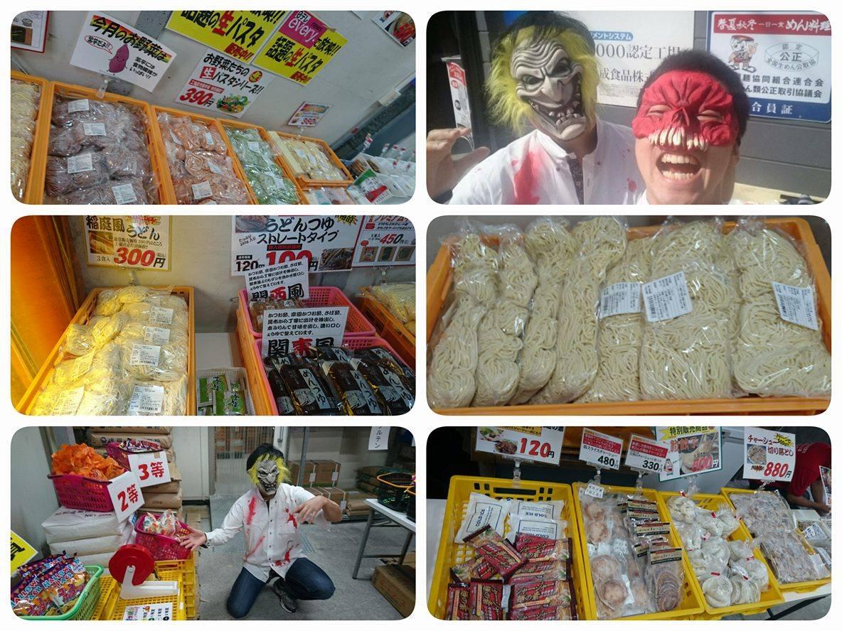 東京都中野区の老舗製麺会社 大成食品株式会社工場直売「大成麺市場」10月の会場風景