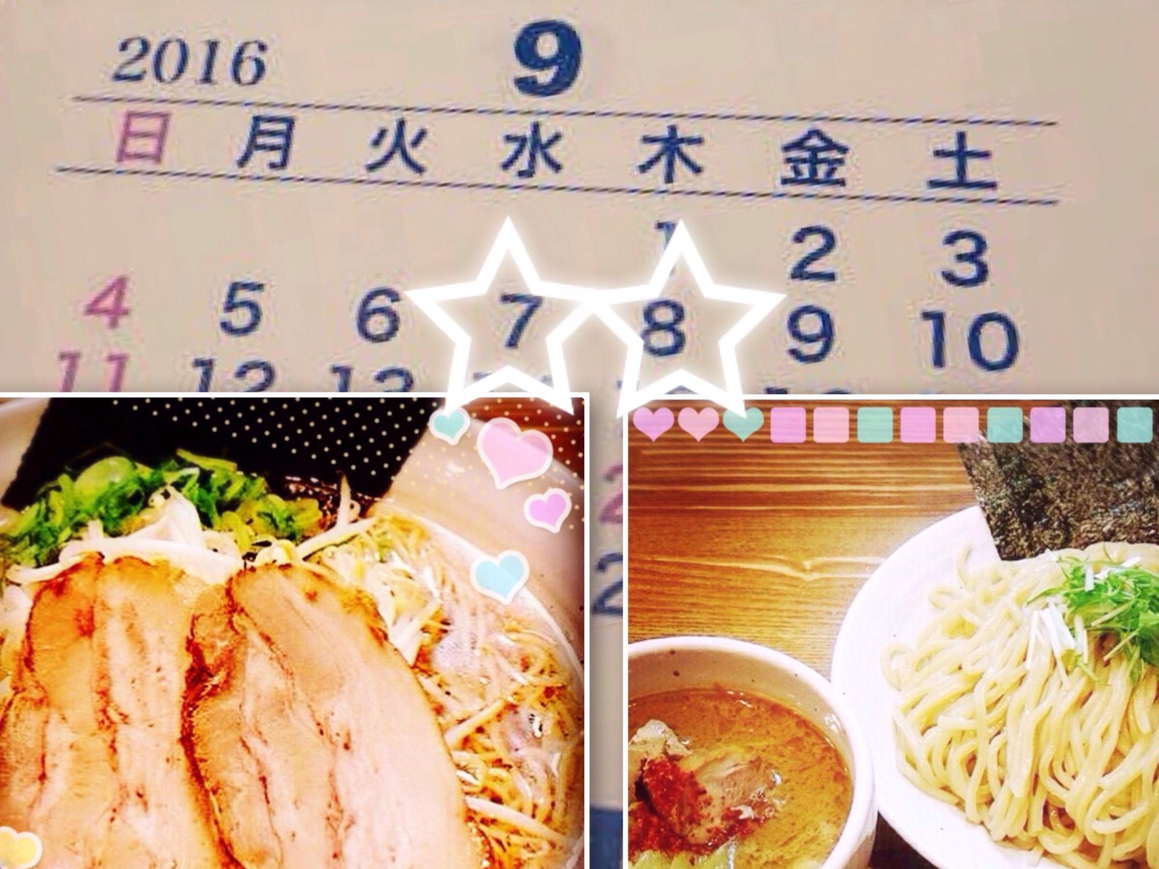 中野駅北口徒歩30秒のラーメン専門店上海麺館 ランチイベント日程