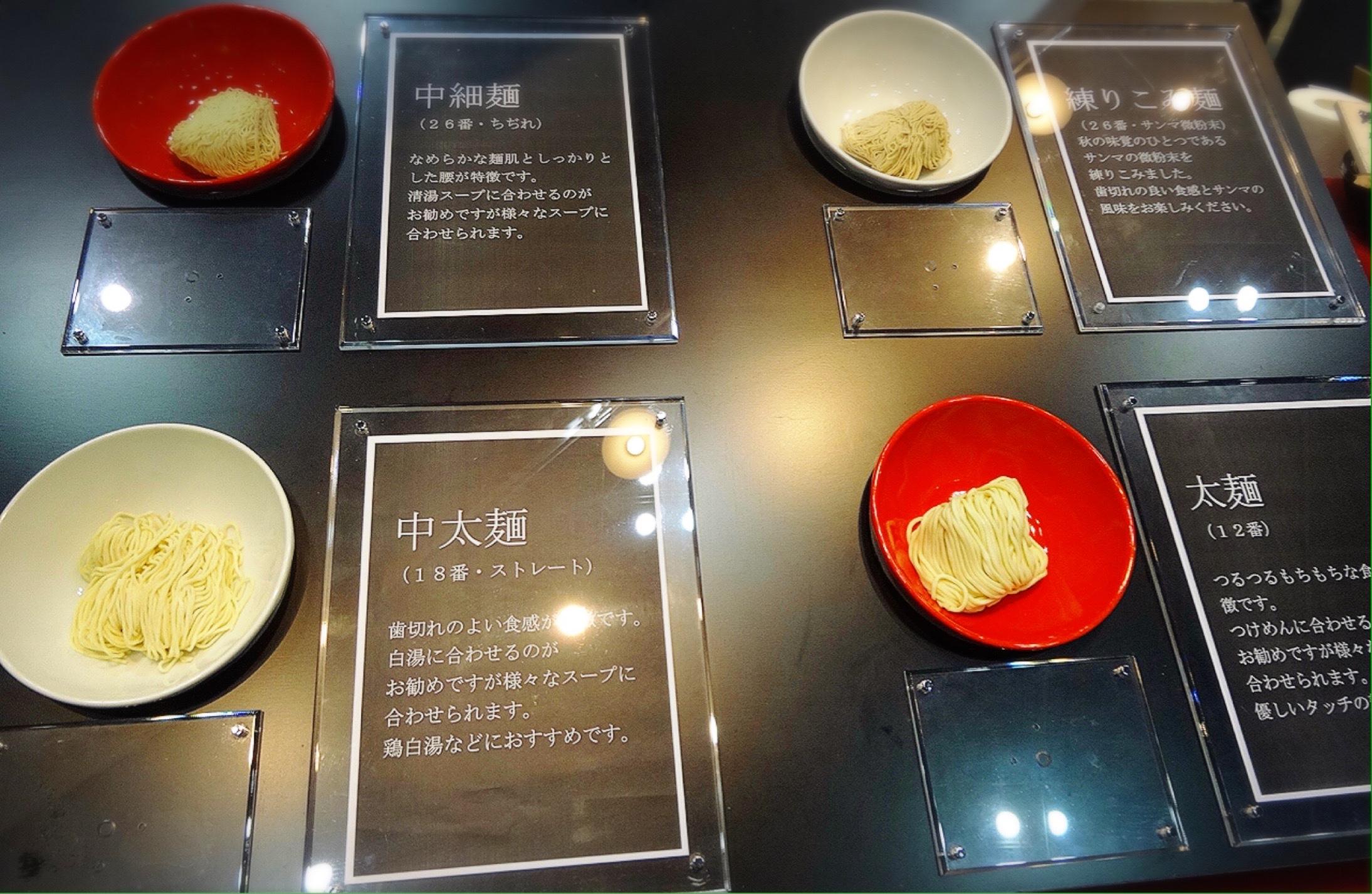 ラーメン産業展大成食品ブース 新作麺展示