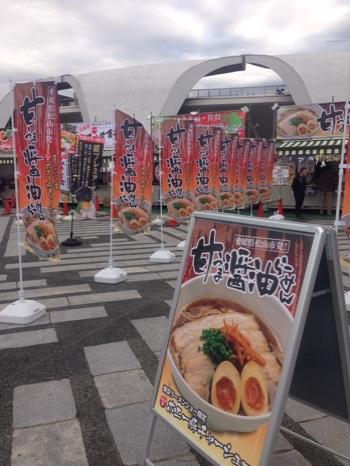 東京ラーメンショー2016 大成食品(麺彩房、鳥居式らーめん塾)、大山家、双麺合同出店ブース