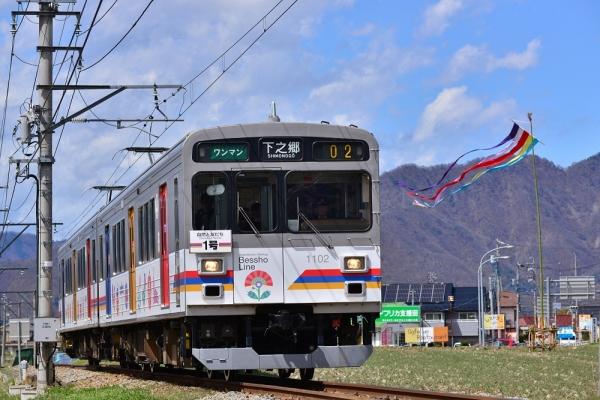 2016年4月17日 上田電鉄別所線 大学前~下之郷 1000系1002編成