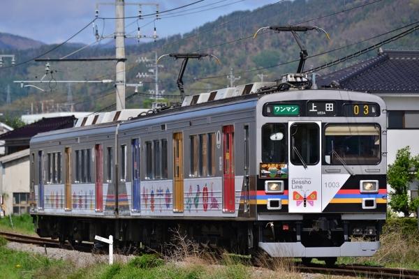 2016年4月29日 上田電鉄別所線 赤坂上~三好町 1000系1003編成