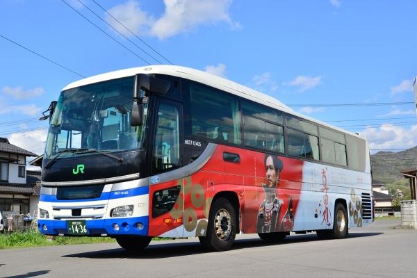 2016年4月29日 上田電鉄別所線 下之郷 JRバス関東H657-12405号車