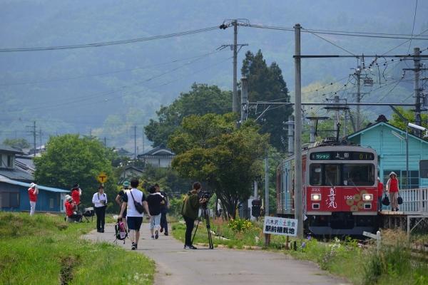 2016年5月21日 上田電鉄別所線 八木沢 1000系1001編成
