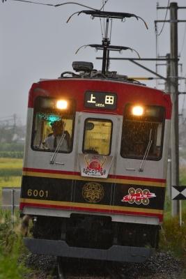 2016年9月18日 上田電鉄別所線 中塩田~下之郷 6000系6001編成