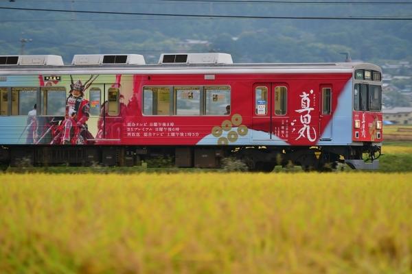 2016年9月26日 上田電鉄別所線 舞田~八木沢 1000系1001編成
