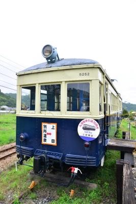 2016年10月1日 上田電鉄別所線 別所温泉 5250型5252号