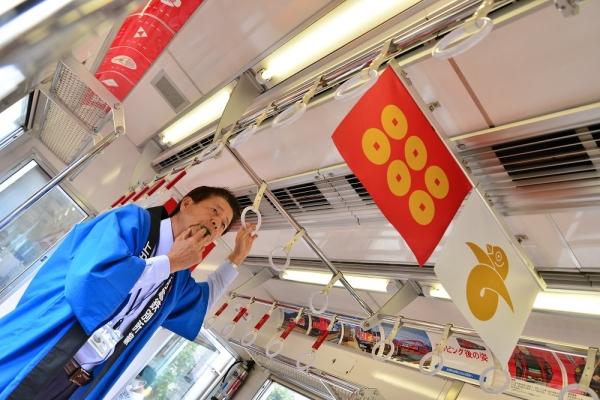2016年10月1日 上田電鉄別所線 1000系1001編成 草笛電車