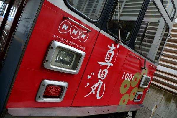 2016年10月1日 上田電鉄別所線 上田 1000系1001編成