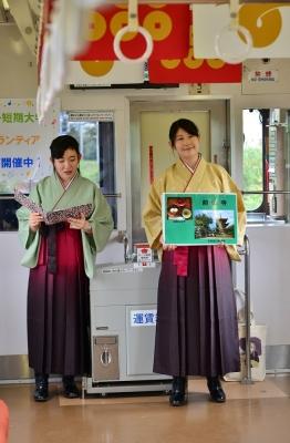 2016年10月1日 上田電鉄別所線 1000系1001編成 上田女子短期大学学生ボランティアガイド